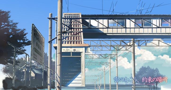 Kumo.no.Mukou.Yakusoku.no.Basho.full.67650