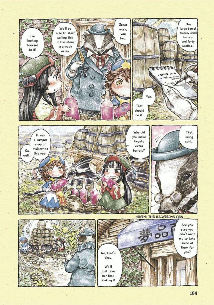 hakumei-to-mikochi-vol-2-ch-14-5-pic-6.jpg
