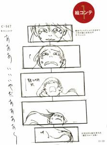 kizumonogatari-storyboard