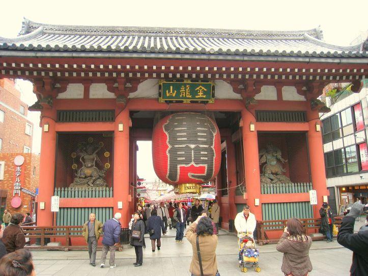 1280px-Kaminarimon_(outer_gate),_Sensoji_Temple,_Akakusa,_Tokyo.jpg