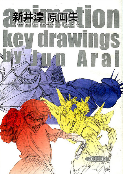 arasan artbook