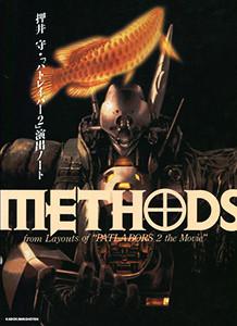 methods.jpg